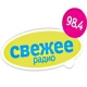 Радио Fresh FM / Свежее ФМ