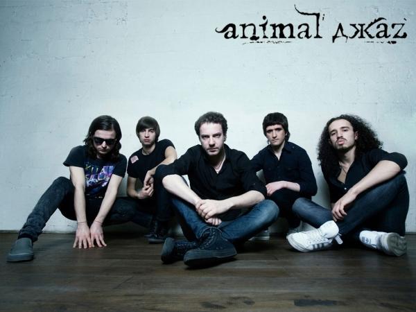 Клип группы Animal ДжаZ — Ложь