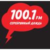 Радио Серебряный дождь