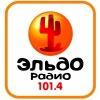 Радио Эльдорадио