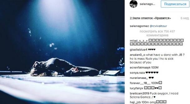 Селена Гомес: Instagram и жизнь певицы