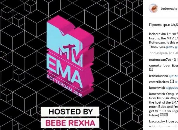 MTV EMA 2016: Биби Рекса в роли ведущей