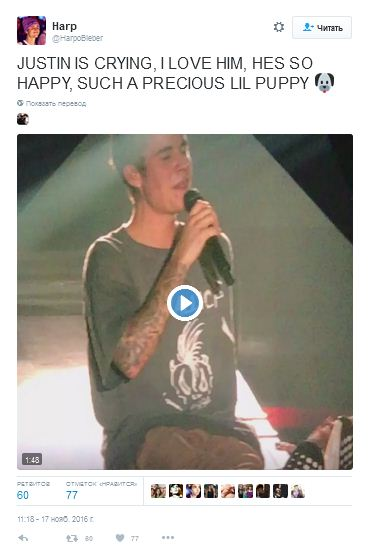 Джастин Бибер расплакался на концерте в Германии