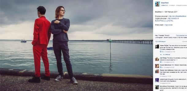"""Blackfield: новый альбом """"V"""" в феврале"""