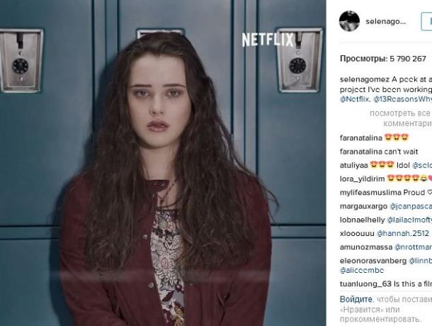Селена Гомес представляет новый сериал Netflix - 13 Reasons Why
