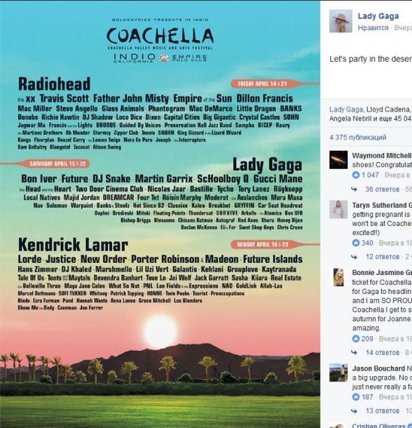 Леди Гага заменит Бейонсе в Coachella