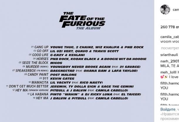 Бывшая вокалистка Fifth Harmony с Фарреллом Уильямсом