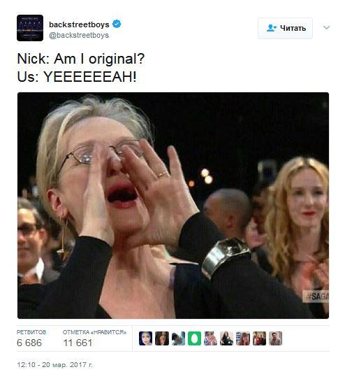 Мерил Стрип стала музыкальным мемом