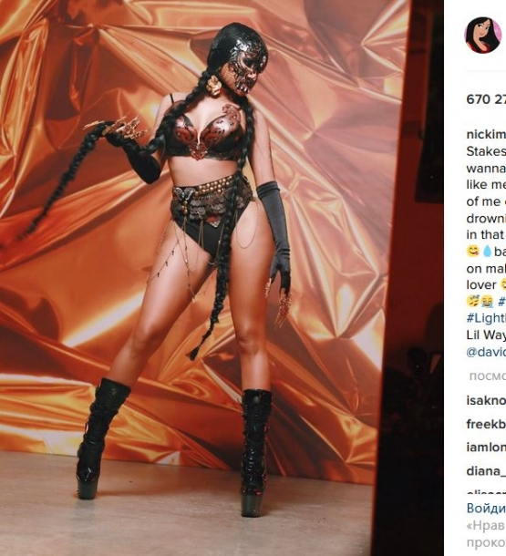 Ники Минаж анонсирует клип к Light My Body Up
