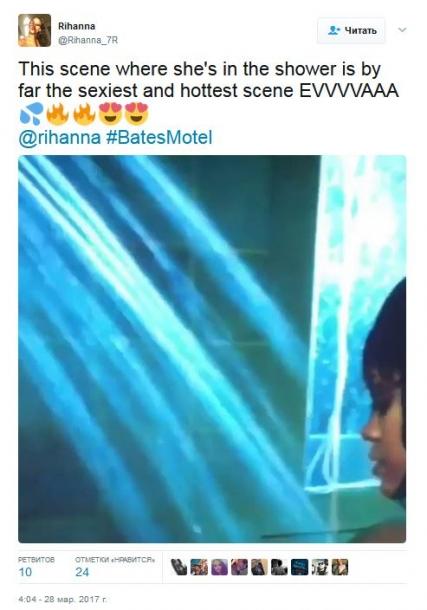 Рианна под душем в Bates Motel
