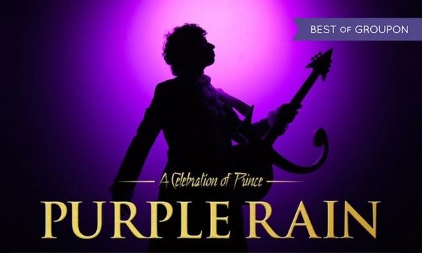 Двухдисковая версия Purple Rain Принца уже в июне