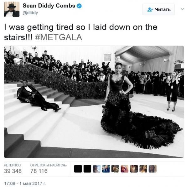MET Gala 2017 – краткий отчет