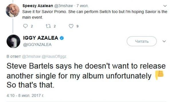 Игги Азалия разозлилась на своего издателя