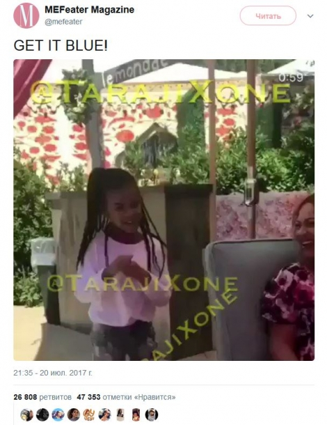 Blue Ivy танцует – есть ли у дочери Бейонсе талант, как у его матери? (видео)