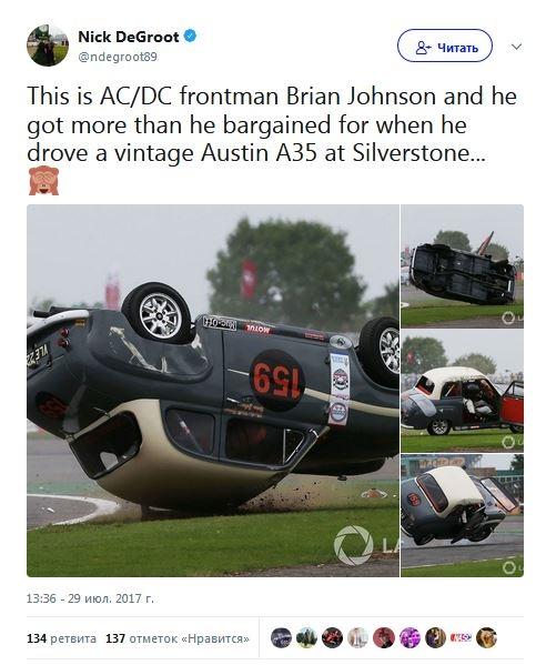 Брайан Джонсон вышел невредимым из аварии