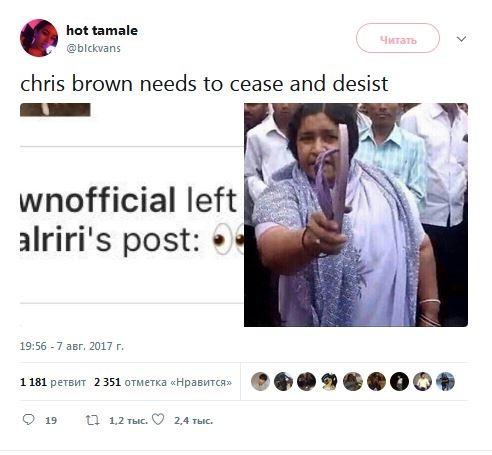 Крис Браун прокомментировал фотографии Рианны с фестиваля Crop Over
