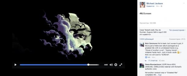 На профиле Майкла Джексона в Facebook появился таинственный фильм. Что он значит?
