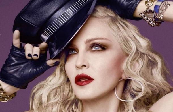 Курьер не отдал Мадонне посылку