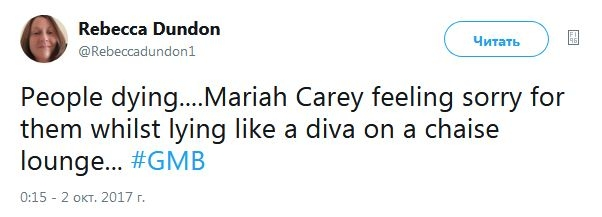 Перестрелка в Лас-Вегасе: Мэрайя Кэри подвергнута критике за то, как она комментировала эти события