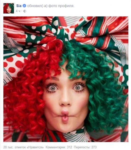 Сиа – известна дата релиза и треклист диска «Everyday Is Christmas»