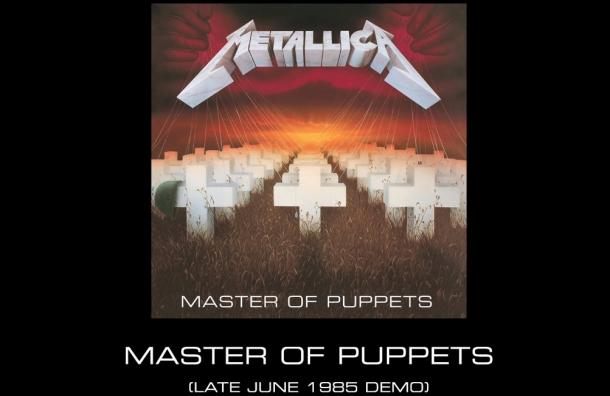 Metallica из гаража (переиздание «Master Of Puppets»)