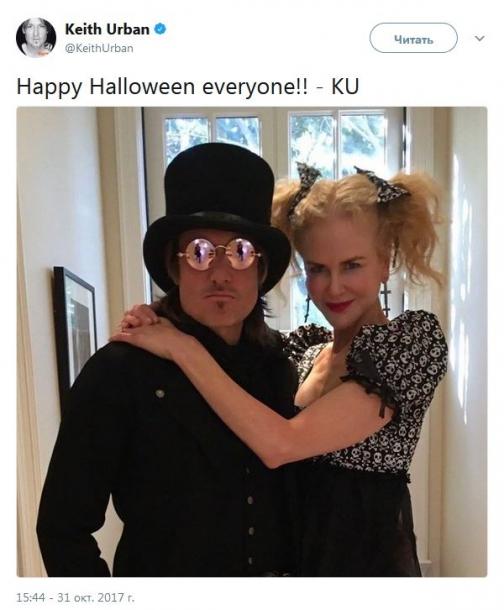 Ариана Гранде & Mac Миллер, Зайн & Джиджи Хадид и другие звездные пары: костюмы на Хэллоуин