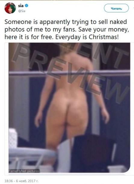 Сиа: Пытались продать ее обнаженные фото. Певица нашла оригинальный выход