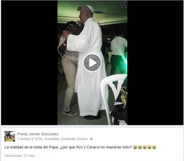 Папа римский Франциск – блестящий танцор? В сети есть удивительное видео, которое может это подтвердить!