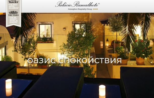 Мадонна купила дворец в Лиссабоне