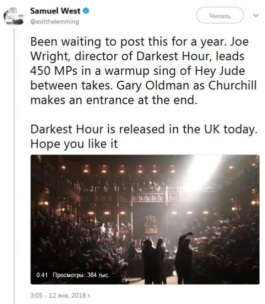 450 статистов поют «Hey Jude» с Гари Олдманом