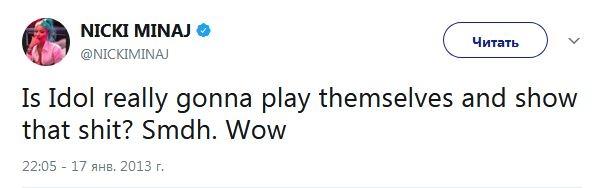 О чем молодые зарубежные звезды музыки писали в Twitter пять лет назад?