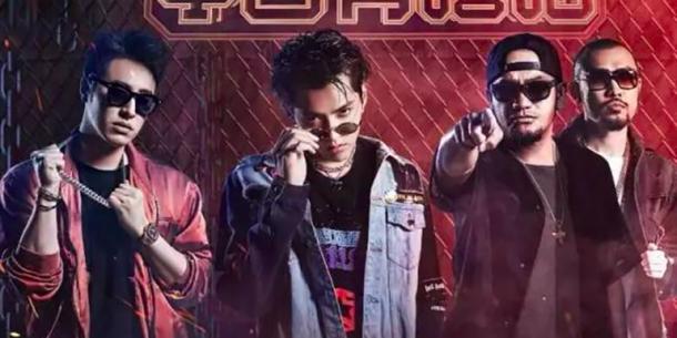 В Китае введен запрет на показ на телевидении хип-хоп музыкантов и актеров в татуировках