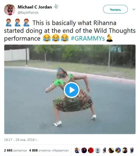 Грэмми 2018: Смотрите лучшие мемы