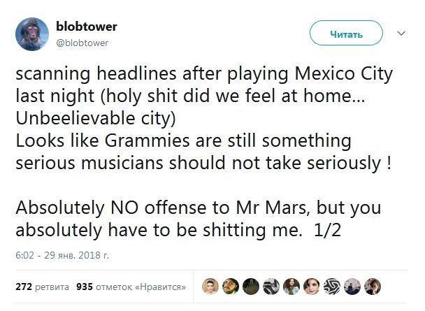 Лауреат «Грэмми» в 2012 критикует «Грэмми» 2018
