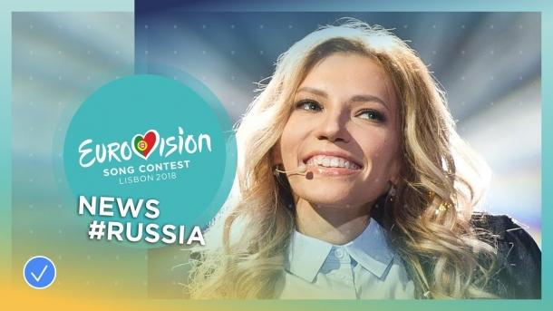 «Евровидение-2018»: Юлия Самойлова все-таки будет представлять Россию!