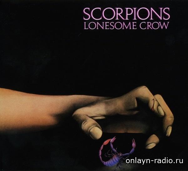 Прошло ровно 46 лет с момента дебюта пластинки Scorpions