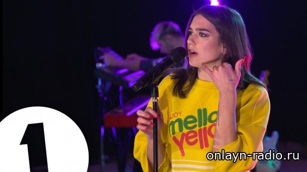 Дуа Липа поет с Charli XCX и MØ в Live Lounge