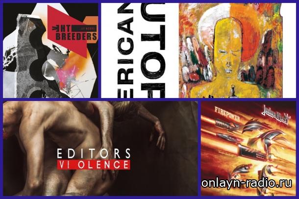 8 иностранных премьер: альбомы марта