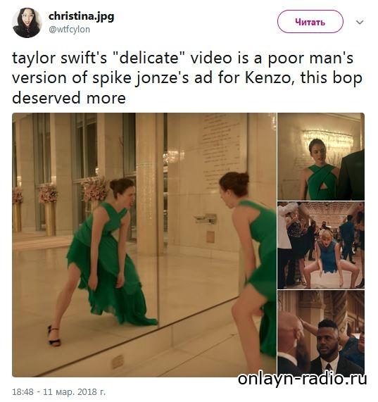 Видеоклип «Delicate» – это плагиат?