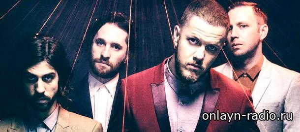 Рок-группа Imagine Dragons выпустила очень длинный клип