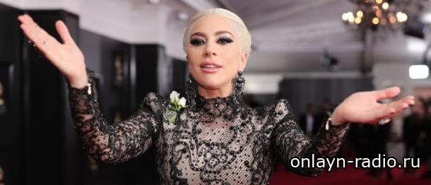 Леди Гага показала фото одиннадцатилетней давности