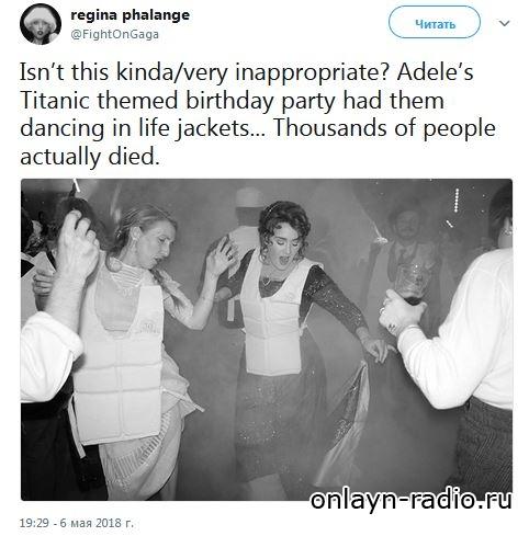 Адель рассердила своих поклонников