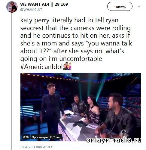 Конфуз на программе «American Idol»: они не знали, что камеры уже включены