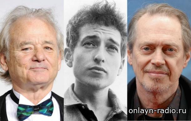 Билл Мюррей и Стив Бушеми переработали песни Боба Дилана