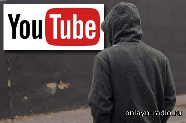 YouTube решил удалять клипы с призывами к насилию