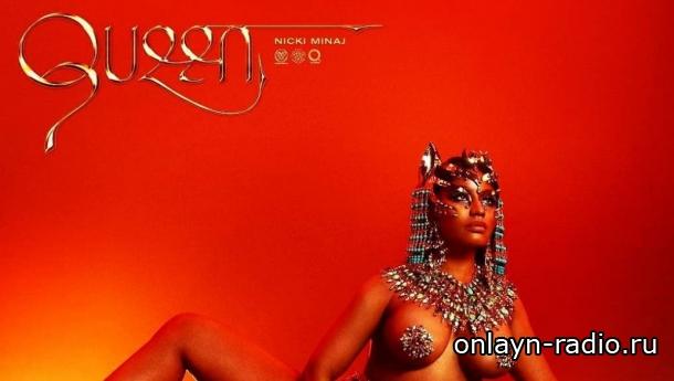 Смелая обложка альбома Ники Минаж