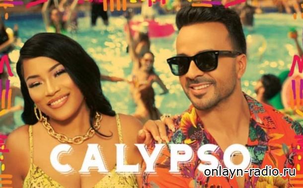 Луис Фонси и Стефлон Дон вместе: обгонит ли «Calypso» «Despacito»?