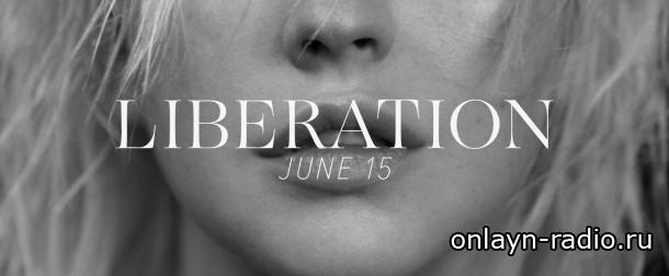 Сегодня премьера альбома «Liberation»