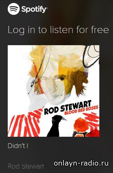 Род Стюарт опубликовал первую песню с грядущего альбома.