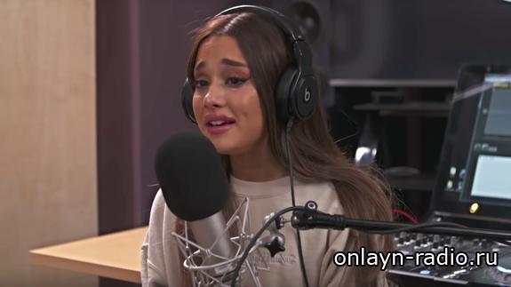 Ариана Гранде расплакалась во время интервью